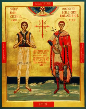 Sfântul Mucenic Halvard Norvegianul (15 Mai)