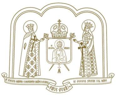 Preasfințitul Părinte Episcop Macarie va sluji duminică, 14 ianuarie 2018, în parohia ortodoxă română din Ålesund, Norvegia.