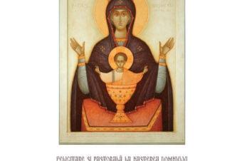 Pastorală la Nașterea Domnului: NAȘTEREA DOMNULUI – TAINĂ A JERTFEI