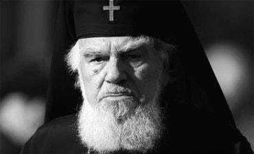Părintele nostru Mitropolit Bartolomeu al Clujului