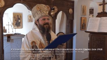 Cuvântul despre sărbătorirea Centenarului Marii Uniri din 1918 rostit de Episcopul Macarie Drăgoi al Episcopiei Europei de Nord la Centrul Episcopal din Stockholm, în Marțea din Săptămâna Luminată, 10 aprilie 2018
